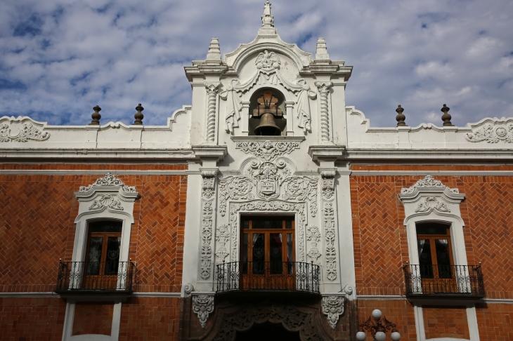 PALACIO DE GOBIERNO 1